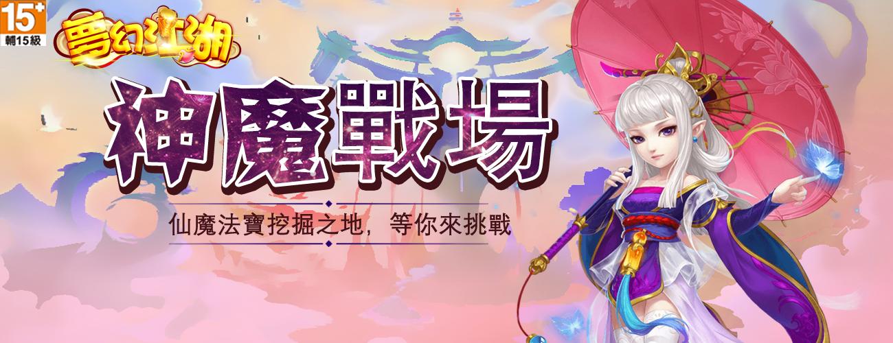 https://www.gamedavid.com/theme/upload/go/banner/2020060115094997.png
